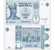 Молдова 5 лей 2015