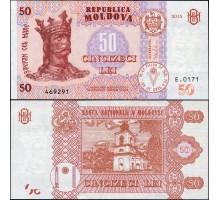 Молдова 50 лей 2015