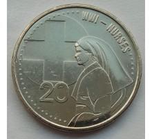 Австралия 20 центов 2015. АНЗАК - Санитарки