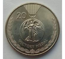 Австралия 20 центов 2017. Легенды АНЗАК - Медали почета. Медаль министерства обороны