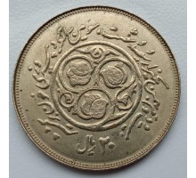 Иран 20 риалов 1981. Третья годовщина исламской революции