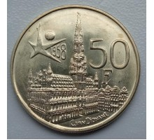 Бельгия 50 франков 1958. Международная выставка Экспо 1958 в Брюсселе серебро