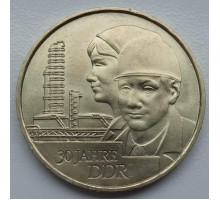 Германия (ГДР) 20 марок 1979. 30 лет образования ГДР