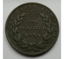 Индия (британская) 1/4 анна 1835