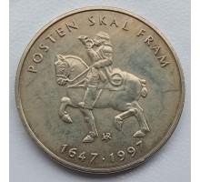 Норвегия 5 крон 1997. 350 лет Норвежской почтовой службе