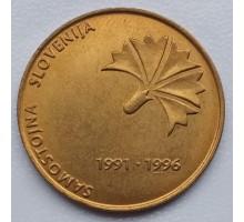 Словения 5 толаров 1996. 5 лет независимости Словении