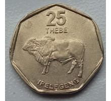 Ботсвана 25 тхебе 1998-2009