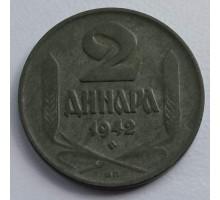 Сербия 2 динара 1942