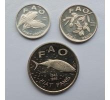 Хорватия 1995. ФАО. Набор 3 шт