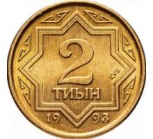 Казахстан 2 тиын 1993