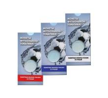Блистеры под монеты России 25 рублей 2018 г. футбольной тематики (триколор)