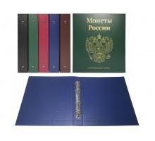 Альбом для монет вертикальный герб России (стандарт)