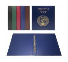Альбом для монет вертикальный герб СССР (стандарт)