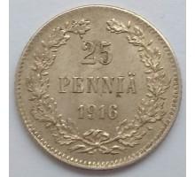Русская Финляндия 25 пенни 1916 серебро