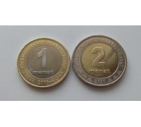 Туркменистан 1 и 2 маната 2010. Набор 2 монеты