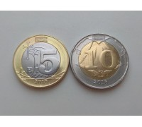 Молдова 5 и 10 лей 2018. Набор 2 монеты