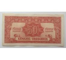 Австрия 50 грошенов 1944