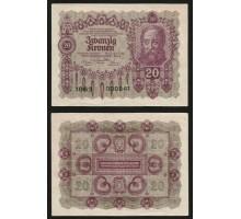 Австрия 20 крон 1922