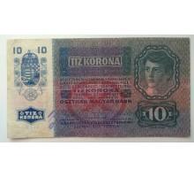 Австро-Венгрия 10 крон 1915