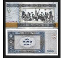 Азербайджан 1000 манат 2001
