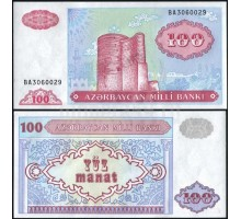 Азербайджан 100 манат 1993