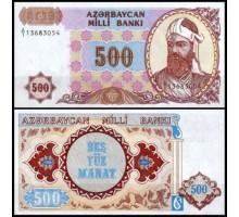 Азербайджан 500 манат 1993