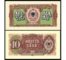 Албания 10 лек 1957