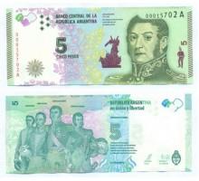 Аргентина 5 песо 2015