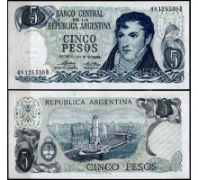 Аргентина 5 песо 1976