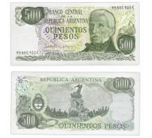 Аргентина 500 песо 1977