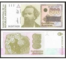 Аргентина 500 аустралей 1990