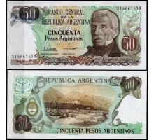 Аргентина 50 песо 1983-1984