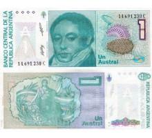 Аргентина 1 аустраль 1985-1989