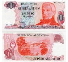 Аргентина 1 песо 1983