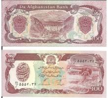 Афганистан 100 афгани 1991