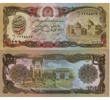 Афганистан 1000 Афгани 1991