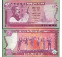 Бангладеш 40 така 2011