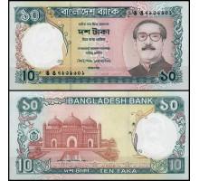 Бангладеш 10 така 1997