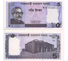 Бангладеш 5 така 2016