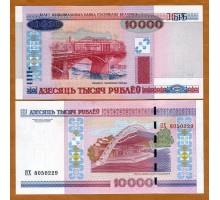 Белоруссия 10000 рублей 2000 (модификация 2011)