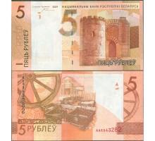 Белоруссия 5 рублей 2009
