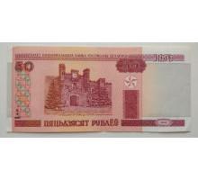 Белоруссия 50 рублей 2000