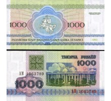 Белоруссия 1000 рублей 1992