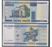 Белоруссия 1000 Рублей 2011