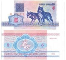 Белоруссия 5 рублей 1992