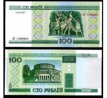 Белоруссия 100 рублей 2000