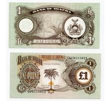Биафра 1 фунт 1968-1969