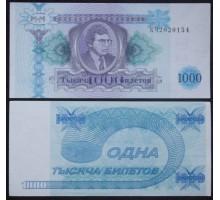 МММ 1000 билетов. 2-й выпуск