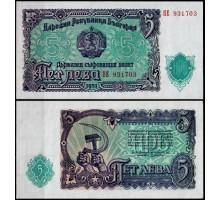 Болгария 5 левов 1951