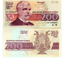 Болгария 200 лев 1992